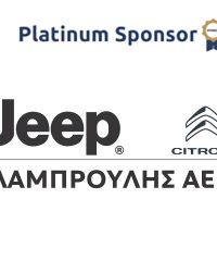 Λαμπρούλης ΑΕ   Group of Companies