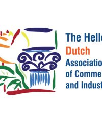 Hellenic Dutch Association of Commerce and Industry