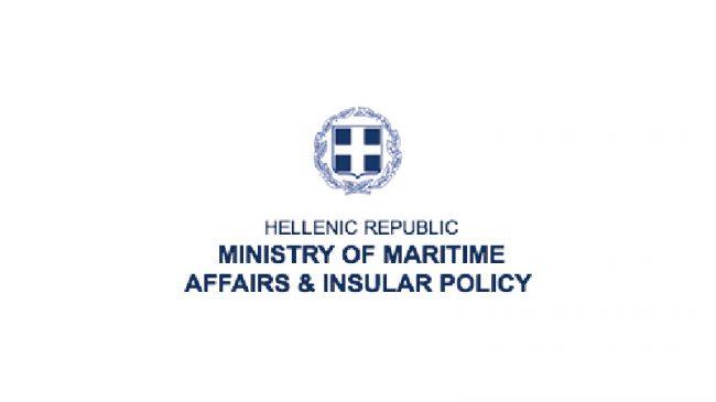 Υπουργείο Ναυτιλίας και Νησιωτικής Πολιτικής
